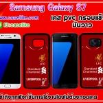 Liverpool Samsung Galaxy S7 case