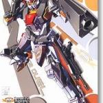 1/100 Regen Duel Gundam