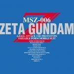 [PG] Zeta Gundam