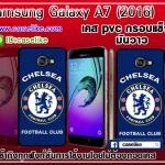 เคสเชลซี Samsung Galaxy A7 2016 PVC