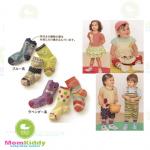 ถุงเท้ายาวเด็กลายสีสัน มีพื้นกันลื่น ขนาด 9~12cm & 12~15cm เซต 3 คู่