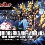 HG 1/144 RX-0[N] Unicorn Gundam 02 Banshee Norn [Destroy Mode]
