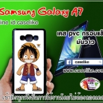 เคสA7 One Piece Samsung Galaxy A7 Case PVC