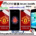 Man U iPhone SE case pvc