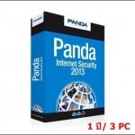 Panda Internet Security 2013 1 ปี/ 3PC (เฉพาะ Key-code)