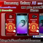 Man U Samsung Galaxy A3 2016 pvc case