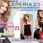 เคสพิมพ์ภาพ sony xperia Z3 ภาพให้สีคอนแทรส สดใส มันวาว
