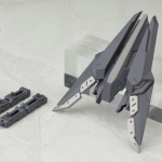 M.S.G Modeling Support Goods - Heavy Weapon Unit 06 Exceed Binder