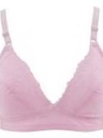 เสื้อในให้นม แบบกระดุม แต่งลายลูกไม้ (Pink) 34/75
