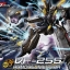 1/72 Macross Frontier VF-25S Armored Messiah Valkyrie Ozma Custom Plastic Model thumbnail 1