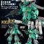 [P-Bandai] HGUC 1/144 Proto Stark Jegan thumbnail 3