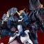 [P-Bandai] MG 1/100 Gundam Heavy Arms Custom EW thumbnail 10
