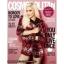 นิตยสาร COSMOPOLITAN 2017.01 ด้านในมี MONSTA X thumbnail 1