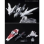 [P-Bandai] MG 1/100 Impulse Gundam Blanche thumbnail 13