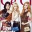 นิตยสารเกาหลี ceci เดือน กันยายน หน้าปก tts snsd พร้อมส่ง thumbnail 1