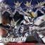 BB401 Gundam Barbatos DX thumbnail 1
