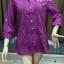 เสื้อเชิ้ตหญิง (9290L) thumbnail 3