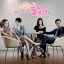 Cunning Single Lady O.S.T - MBC Drama thumbnail 1