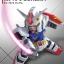 SD GUNDAM EX-STANDARD 001 RX-78-2 GUNDAM thumbnail 1