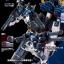 [P-Bandai] MG 1/100 Gundam Heavy Arms Custom EW thumbnail 4