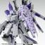 [P-Bandai] MG 1/100 HWS EXPANSION SET for Hi-v GUNDAM Ver.Ka thumbnail 10