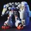 1/144 HGUC Gundam GP02A MLRS CUSTOM thumbnail 2