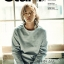 นิตยสารเกาหลี @Star1 Vol 49 หน้าปกด้านหน้า jang keun suk ด้านใน มี park bo gum , G-friend พร้อมส่ง thumbnail 1