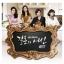 Goddess of Marriage O.S.T - SBS Drama thumbnail 1