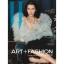 นิตยสาร W KOREA 2017.01 PARK JAEBEOM, YOO A-IN, JESSICA, CRYSTAL thumbnail 1