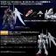 [P-Bandai] MG 1/100 Impulse Gundam Blanche thumbnail 5