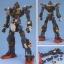 [PG] Gundam MkII AEUG thumbnail 3