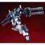 [P-Bandai] MG 1/100 Gundam Heavy Arms Custom EW thumbnail 14