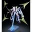 [P-Bandai] MG 1/100 Star Build Strike Gundam RG System Ver. thumbnail 7