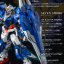 [Expo] RG 1/144 00 Gundam Seven Sword thumbnail 2