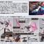 HGUC 1/144 Crossbone Gundam X1 thumbnail 3