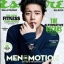 นิตยสารเกาหลี ESQUIRE 2016 .04 หน้าปก ปาร์ค แฮ จิน thumbnail 1