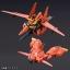 RE/100 AMX-107 Bawoo thumbnail 3