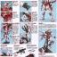 [PG] Strike Rouge + Skygrasper thumbnail 3