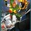 1/144 DRAGON GUNDAM thumbnail 1