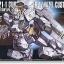 HGUC 1/144 Gundam TR-1 [Hazel Custom] thumbnail 1