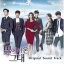 ซีรีย์เกาหลี You Who Came From The Stars OST (SBS TV Drama) (2CD + DVD + Postcard 7p) พร้อมส่งค่ะ thumbnail 1