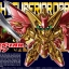 BB400 LEGEND BB Knight Superior Dragon thumbnail 1