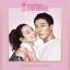 ซีรีย์เกาหลี O.S.T - Oh My Venus (KBS) thumbnail 1