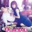 ซีรีย์เกาหลี Oh My Ghost Director's cut แบบ Blu-Ray thumbnail 1