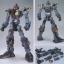 [PG] Gundam MkII Titan thumbnail 2