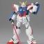 HGFC 1/144 Shinning Gundam thumbnail 4