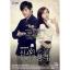 ซีรีย์เกาหลี [DVD] The dignity of a gentleman - SBS Drama (11 DVD) [Limited Edition] thumbnail 1