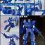HGUC 1/144 BLUE DESTINY UNIT 2 thumbnail 3