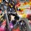 [P-Bandai] HG 1/144 Crossbone Gundam X2 thumbnail 1