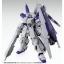 [P-Bandai] MG 1/100 HWS EXPANSION SET for Hi-v GUNDAM Ver.Ka thumbnail 1